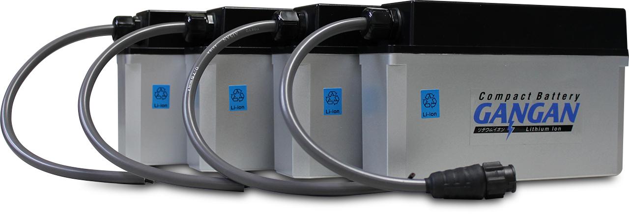 ガンガンは汎用小型リチウムイオン電池の先駆けです