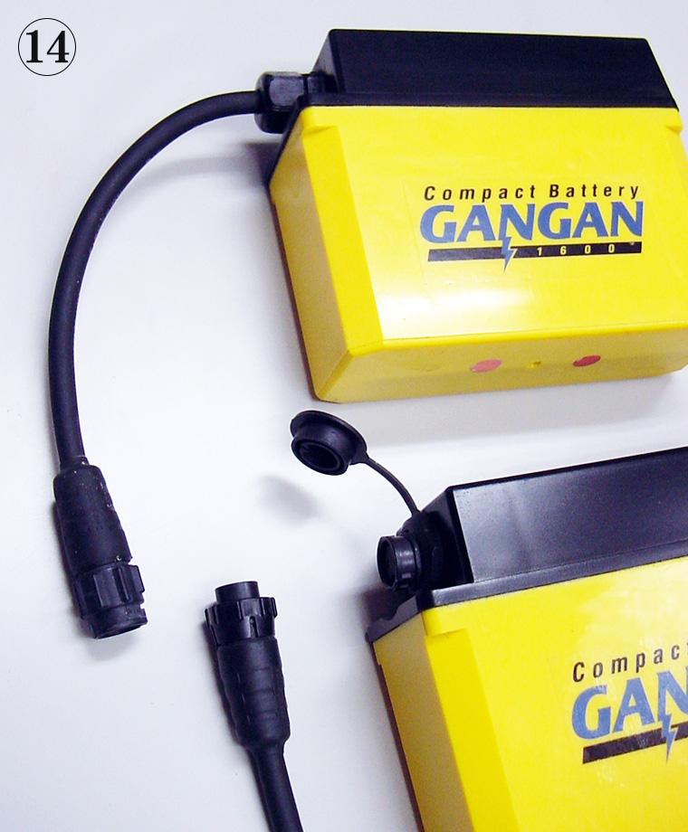リチウムイオン電池 FB1600 BBタイプ、BSタイプ