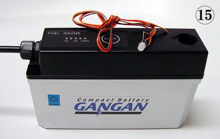 充電状態表示灯(LED)の加工