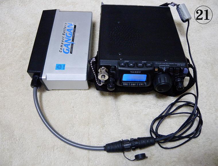無線機接続例です